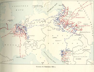 Кампания 1914 года