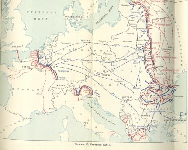 Кампания 1916 года