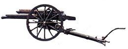 полевая пушка QF